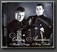 "Olexandr Burdyug and Andrey Fesenko. ""Classic Accordion"" (2008)"